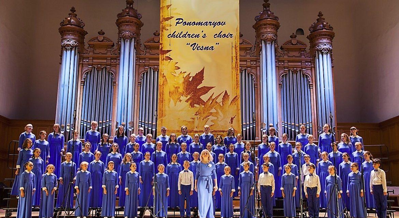 Vaison-la-Romaine : Trois concerts pour les Choeurs Lauréats